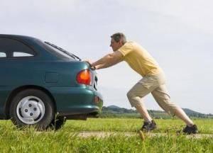 Empurrando Carro